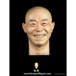 H005 Happy Male Headsculpt